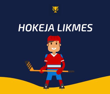 Likmes uz hokeju: kas jāzina pirms to veikšanas