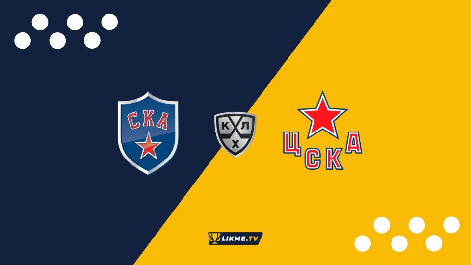 SKA un CSKA, likme.tv