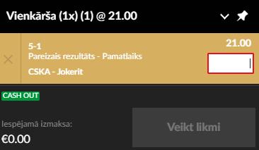 Fenikss, likme.tv