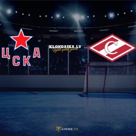 """Īpašais piedāvājums: izdari prognozi uz CSKA – """"Spartak"""" spēli bez riska! [Noslēdzies]"""