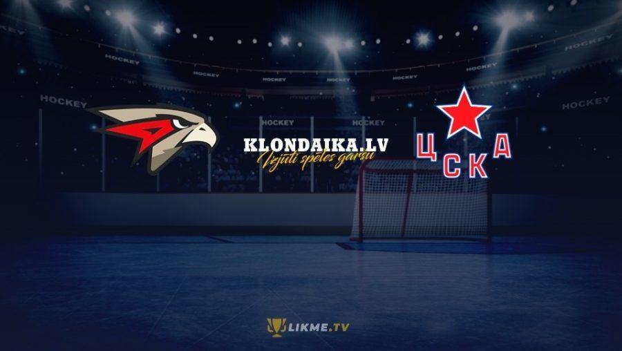 """Īpašais piedāvājums: """"Avangard"""" un CSKA cīņa par Gagarina kausu [Noslēdzies]"""