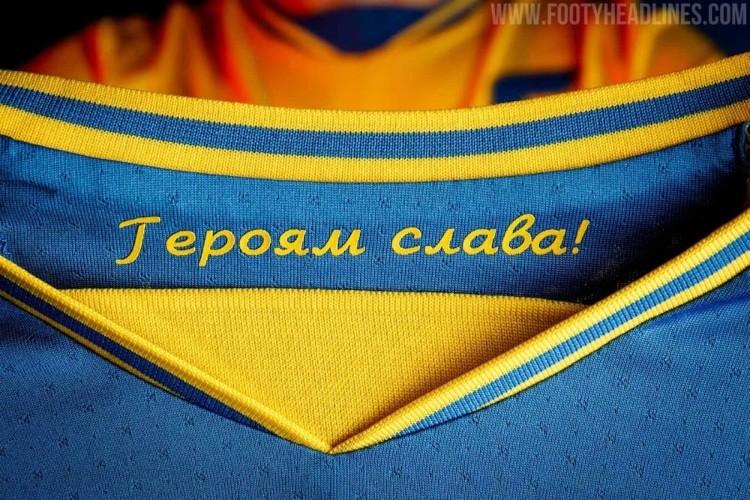 Ukrainas forma, likmetv