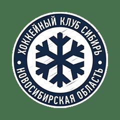 """Novosibirskas """"Sibir"""""""